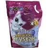 Ultra Pet Ultra Cat Litter