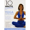10 Minute Solution: Yoga For Beginners
