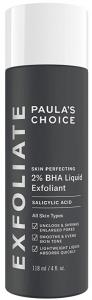 paulas-choice-exfoliant